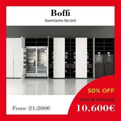 boffi kitchen column tall units operative matte white lacquered